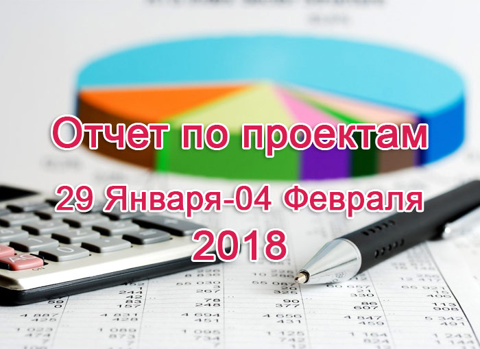 Paying hyip monitor скачать
