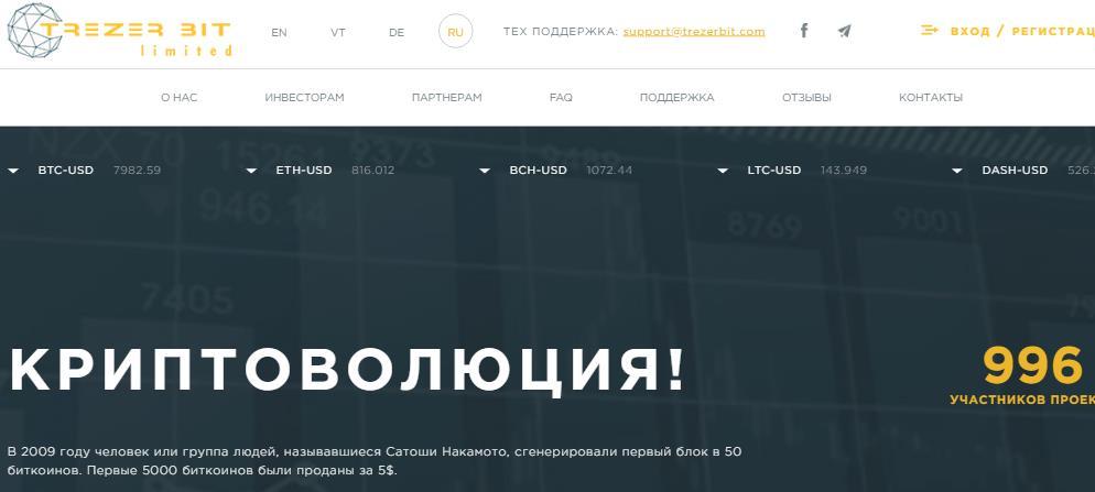 Мониторинг хайпов 2018 билеты