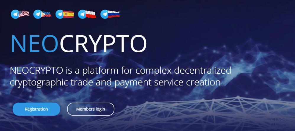 Neocrypto.app